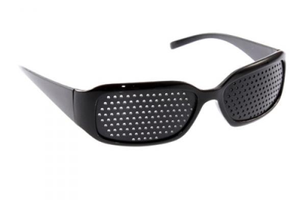 Rupičaste naočale korekcija vida